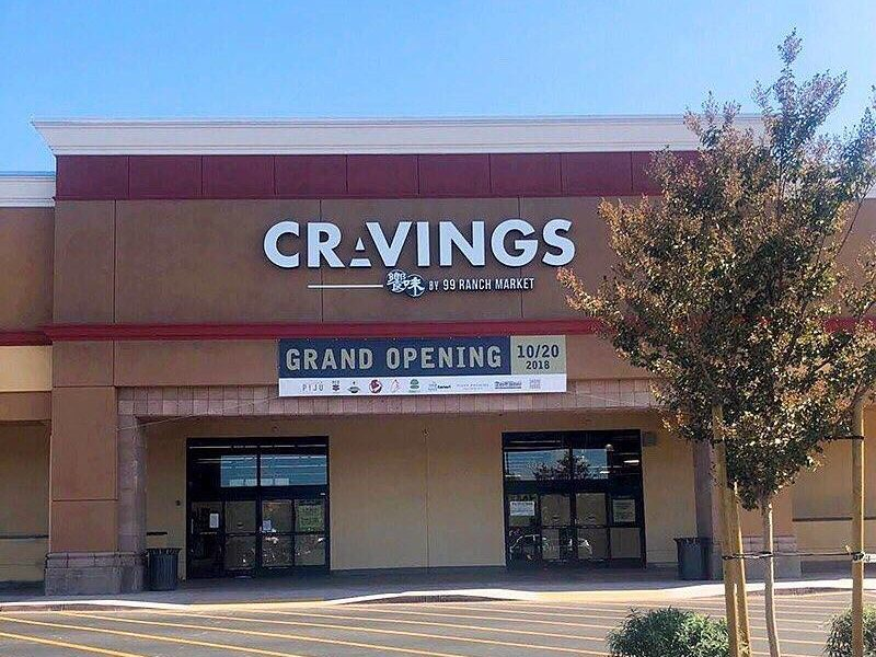 99 Ranch Market Launches Cravings A Grocery Store Food