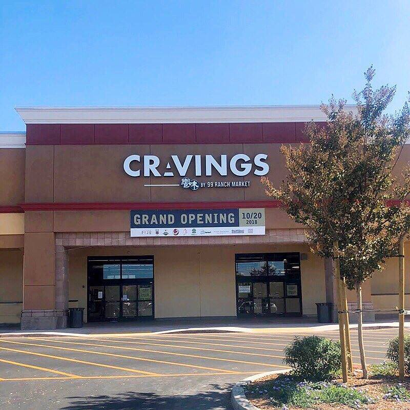 Ranch market launches cravings a grocery store food